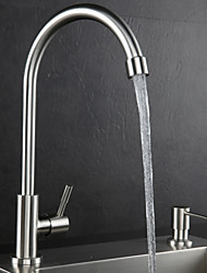 High Quality Fashion Brushed Finish Stainless Steel 360° Rotatable Single Cold Kitchen Sink Faucet