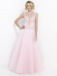 Formal Evening Dress - Sky Blue / Candy Pink Ball Gown Jewel Floor-length Satin / Tulle