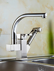 Total Copper Silver Multifunction Face Basin Hot Cold Water Tap Kitchen Faucet