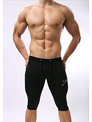 Men's Multifunction Sports Pants Fitness Pants