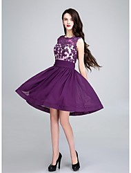 Cocktail Party Dress - Grape Ball Gown Scoop Short/Mini Chiffon