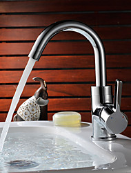 High Quality Chrome Finish Brass 360° Rotatable Sink Faucet - Silver