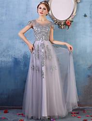 Вечернее вечернее платье выпускного вечера - элегантный тюль с короткими рукавами длиной до пола с кристальной отделкой кружева
