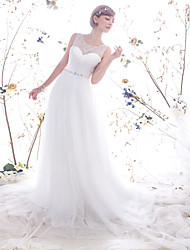 Lanting Ball Gown Plus Sizes Wedding Dress - Ivory Court Train Scoop Tulle
