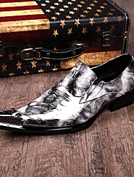 Men's Shoes Amir 2016 New Style Pure Manual Black Water Wave Wedding / Night Club & Party Cowhide Leather Loafers