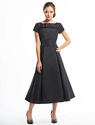 Linha A Longuette Tafetá Coquetel Vestido com Botões Pregueado de TS Couture®