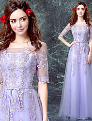 Formal Evening Dress - Lavender A-line Off-the-shoulder Floor-length Tulle
