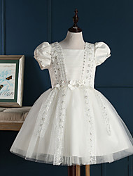 A-line Short / Mini Flower Girl Dress - Tulle Short Sleeve Square with