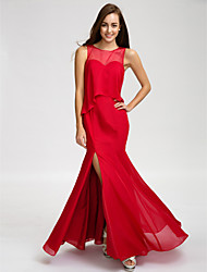 Lanting Floor-length Chiffon Bridesmaid Dress - Burgundy Trumpet/Mermaid Jewel
