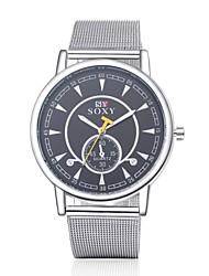 Authentic brand The Swiss watch Men's watch steel boys/ Men Water Resistant WH0005H Wrist Watch Cool Watch Unique Watch