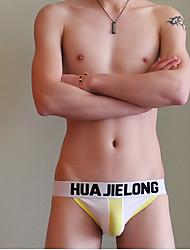 Men's Sexy Pure Cotton Underwear