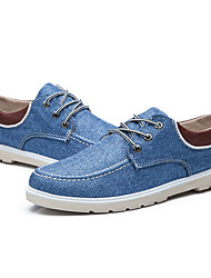 Men's Shoes Casual Canvas Fashion Sneakers Blue / White / Gray