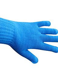 Nylon Dust-Free Gardening Gloves (2/set)