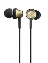 GUSOLL EX650 Ecouteurs Intra-AuriculairesForLecteur multimédia/Tablette Téléphone portable OrdinateursWithDJ Radio FM Jeux Sports
