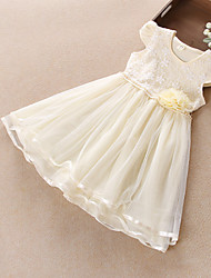 Girls Pearl Flower Tulle Party Pageant Wedding Cute Children Clothes Dresses