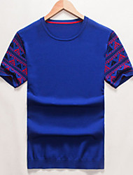 2016 new summer T-shirt male Korean slim thin Half Sleeve Shirt Short Sleeved summer Hugh young male