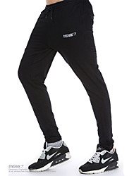 Men's Running Pants Thermal / Warm Quick Dry Moisture Permeability High Breathability (>15,001g) Breathable Sweat-wickingTracksuit Tights