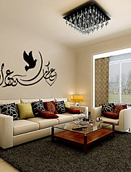 4104 Islamic Muslim art Products, Islamic Painting And Birds Wall Decals Vinyl Stickers Home Decor Room Decoration