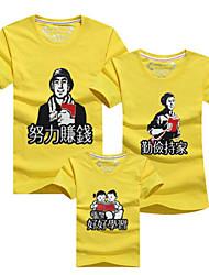 Ensembles de vêtements pour la famille Eté Manches Courtes Coton Fin Micro-élastique