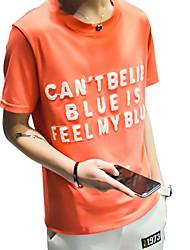 2016 New Summer Student Korean T-shirt short sleeve T-shirt summer youth blood dress tide