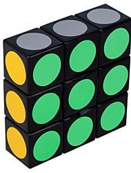 LanLan® Cube velocidade lisa 3*3*3 Velocidade Cubos Mágicos Preta / Branco ABS