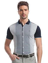 China famous Seven brand summer men shist 100% cotton short shirts slim men shirts for business
