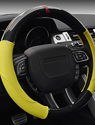 Volkswagen Lavida Santana Golf Steering Wheel Cover for Four Seasons Yellow Blue and Black