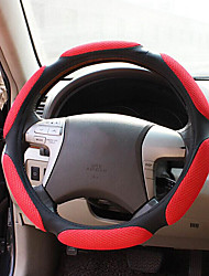 Sandwich Steering Wheel Cover for Four Seasons Beige Gray and Black