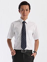 Sieben Brand® Herren Hemdkragen Kurze Ärmel Shirt & Bluse Weiß-E99A305680