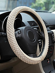 New Silk Steering Wheel Cover for Four Seasons Beige Gray and Black
