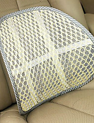 Ice Silk Summer Car Cushion