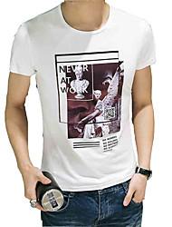 2016 new summer Metrosexual short sleeved T-SHIRT - Korean youth slim simple leisure T-shirt
