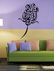 4111  Islamic Muslin Wall Art Mural Decor Arabic Muslin Culture Wall Home Decoration Wall Decal Graphic