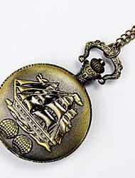 Men's Pocket Watch Quartz Alloy Band Silver Yellow