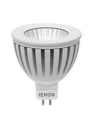5W GU5.3(MR16) Точечное LED освещение MR16 1 COB 400-450 lm Тёплый белый / Холодный белый Декоративная DC 12 / AC 12 V 1 шт.