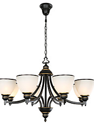 8 Light 32 inch Ceiling Light Fixture, Black