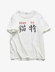 Print-Informeel-Heren-Katoen-T-shirt-Korte mouw Wit / Beige