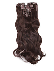"Neitsi 20"" 140g Curl Wavy Hair Weft Clip In/on Synthetic Hair Extensions 7pcs"