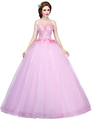 Ball Gown Strapless Floor Length Tulle Formal Evening Dress with Bandage