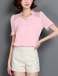 Mulheres Blusa Casual Simples / Moda de RuaSólido Rosa / Branco / Verde Poliéster Decote V Manga Curta Fina