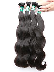 """4 PC / porción 8 """"-30"""" 100g / piece tramas virginales malasias del pelo humano de la onda del cuerpo del pelo"""
