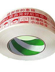 aviso vermelho fita adesiva linguagem, selando vedação fita de embalagem de papel fita, 4,5 de largura e 2,5 (vermelho)