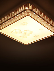 BOXIMIYA Simple Little Sitting Room Bedroom Section Become Light LED Square Dome Light 52 Vm in Diameter