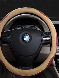 Four Seasons General Leather Steering Wheel Set Of Fine Stitching For BMW To Set
