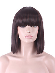 Best-selling Europe And The United States COS Wig Dark Brown Neat Bang BOBO Wig 12 Inch