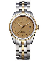 Semdu® Fashion Men Calendar Water Resistant Function Wristwatch Business Vintage Mechanical Watch