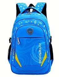 Unisex Nylon Formal Backpack Blue / Red / Black