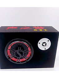 5 Inch Square Cloth Car Subwoofer 12V220V Active Sound Card U Disk Car Speaker Computer Speakers