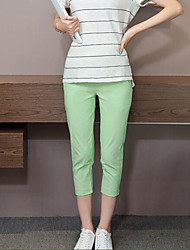 Maternity Simple Chinos / Slim Pants,Cotton Stretchy