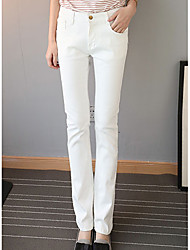 Women's Solid White Jeans Pants,Street chic